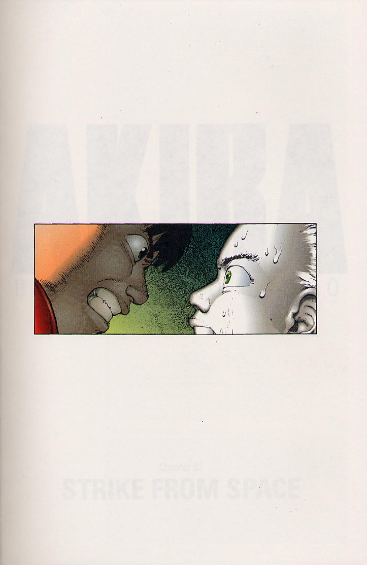 Read online Akira comic -  Issue #33 - 3