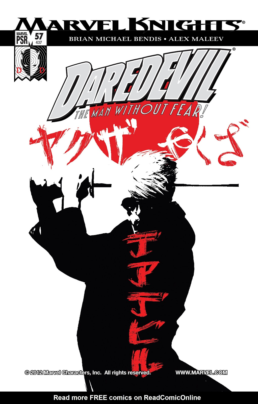 Read online Daredevil (1998) comic -  Issue # _Ultimate_Collection TPB 2 (Part 3) - 52