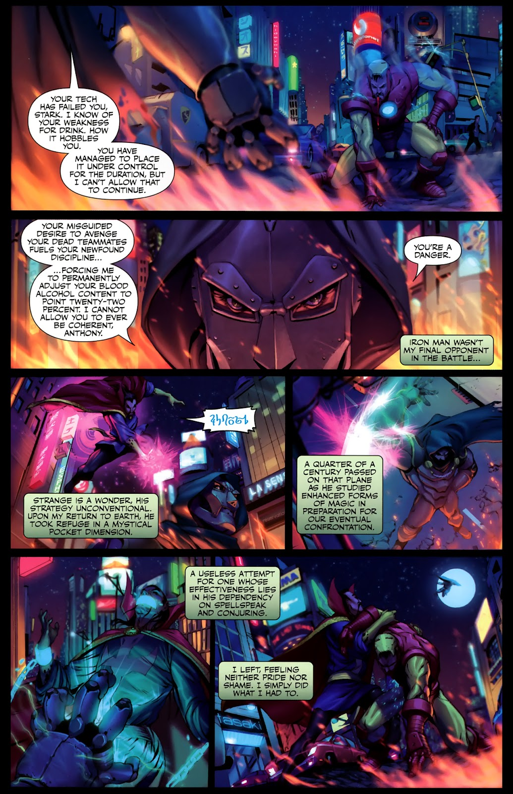 Read online What If? Secret Wars comic -  Issue # Full - 22