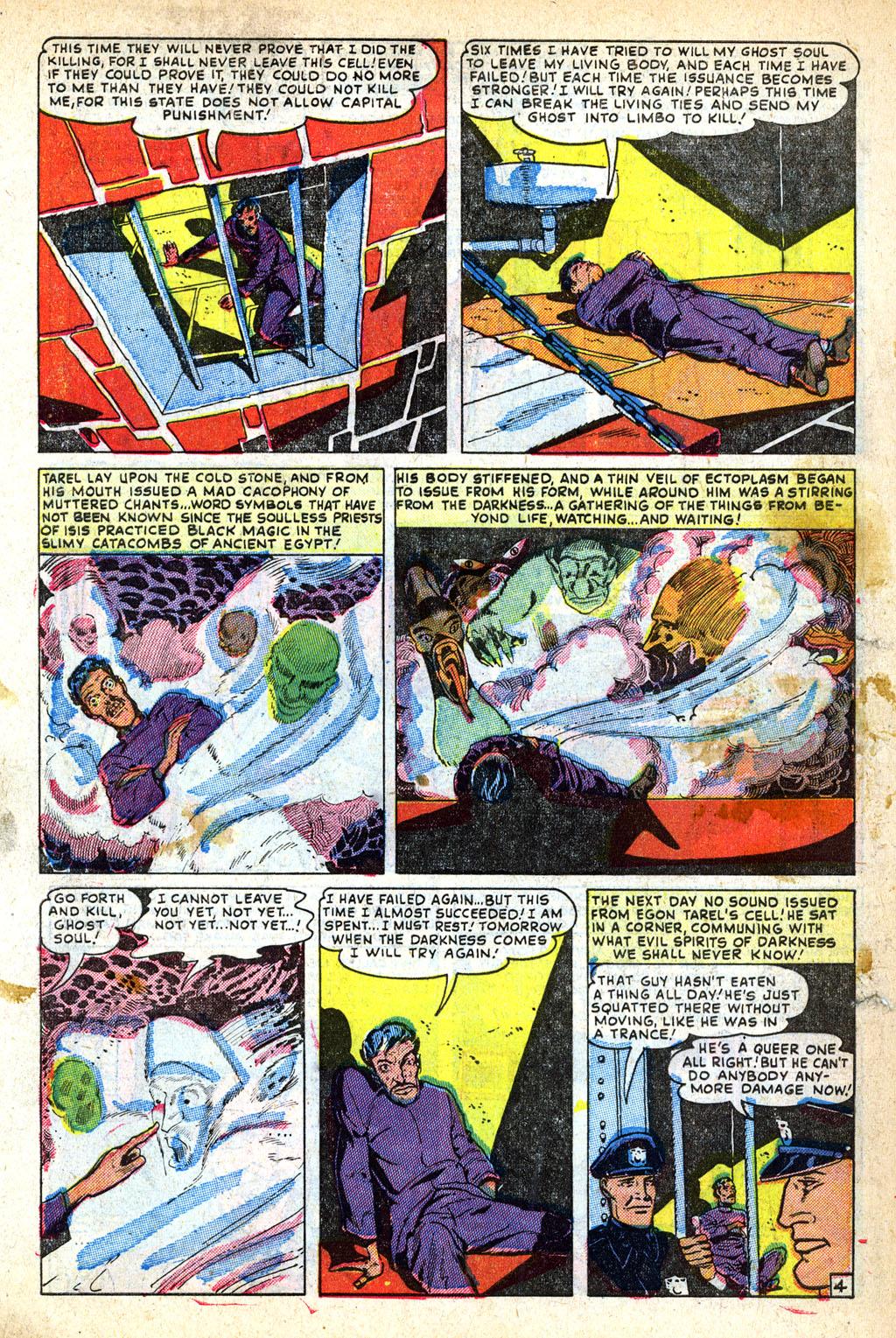 Suspense issue 9 - Page 7