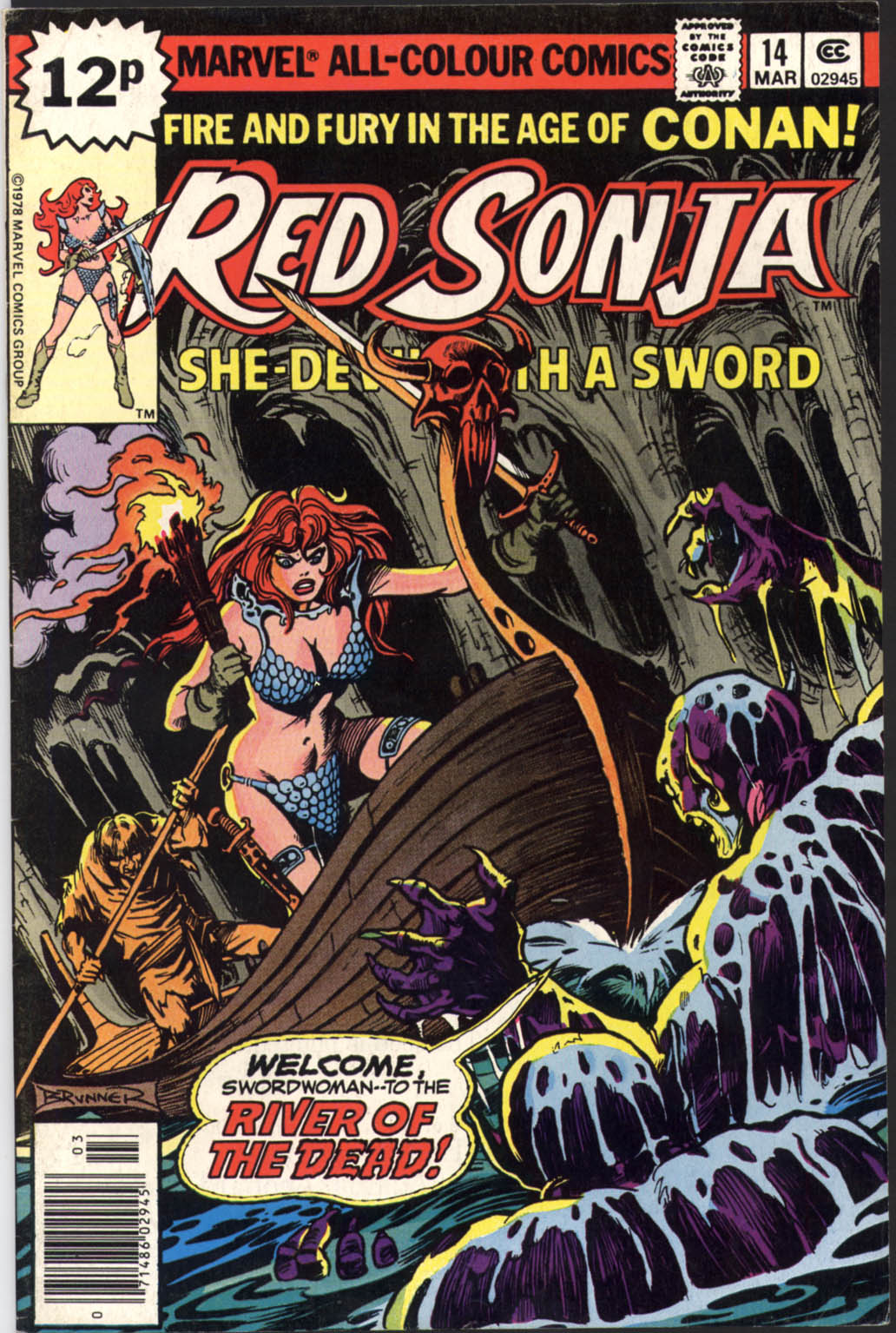 Red Sonja (1977) issue 14 - Page 1