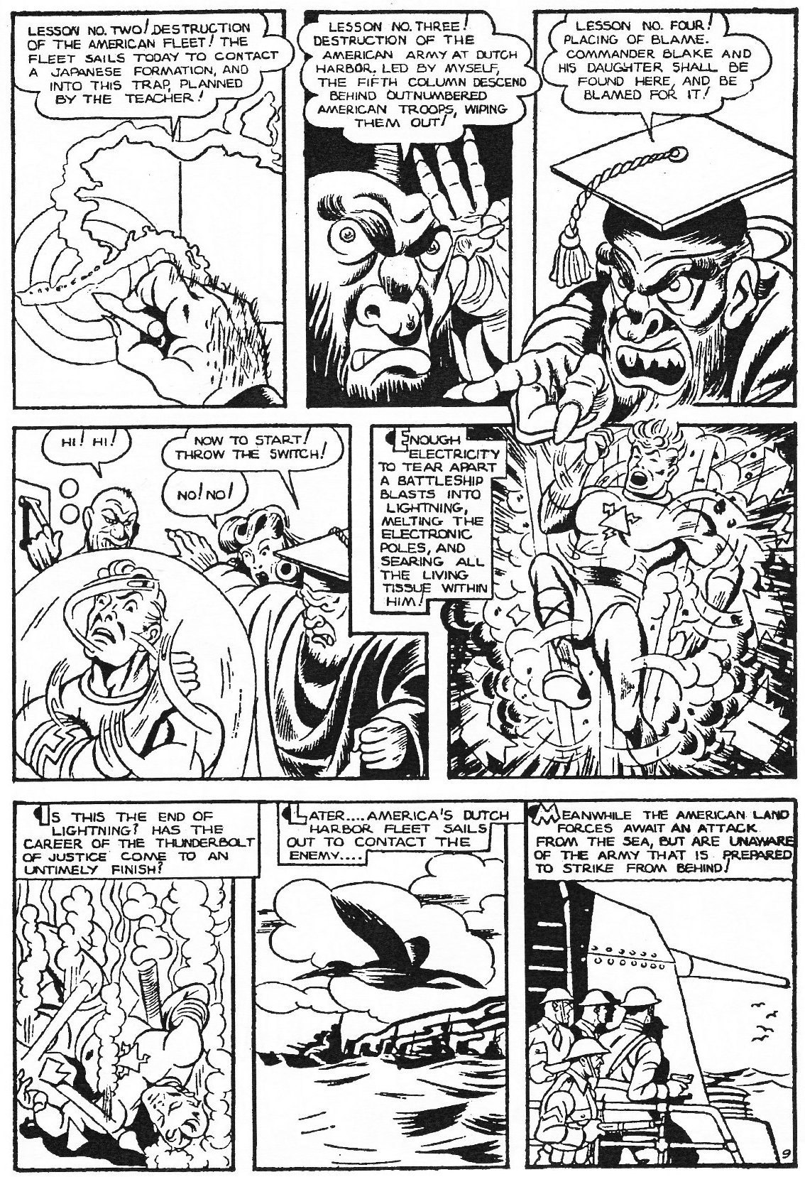 Read online Men of Mystery Comics comic -  Issue #82 - 49