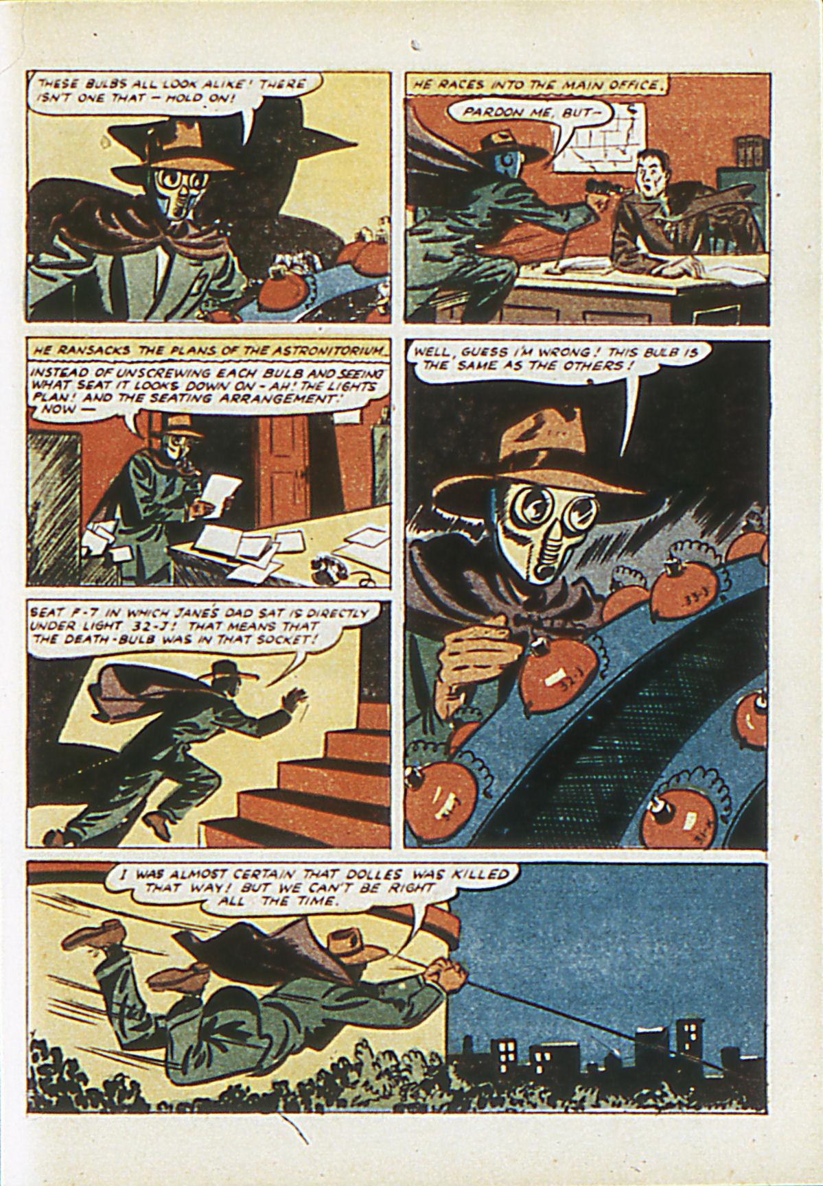 Read online Adventure Comics (1938) comic -  Issue #62 - 62