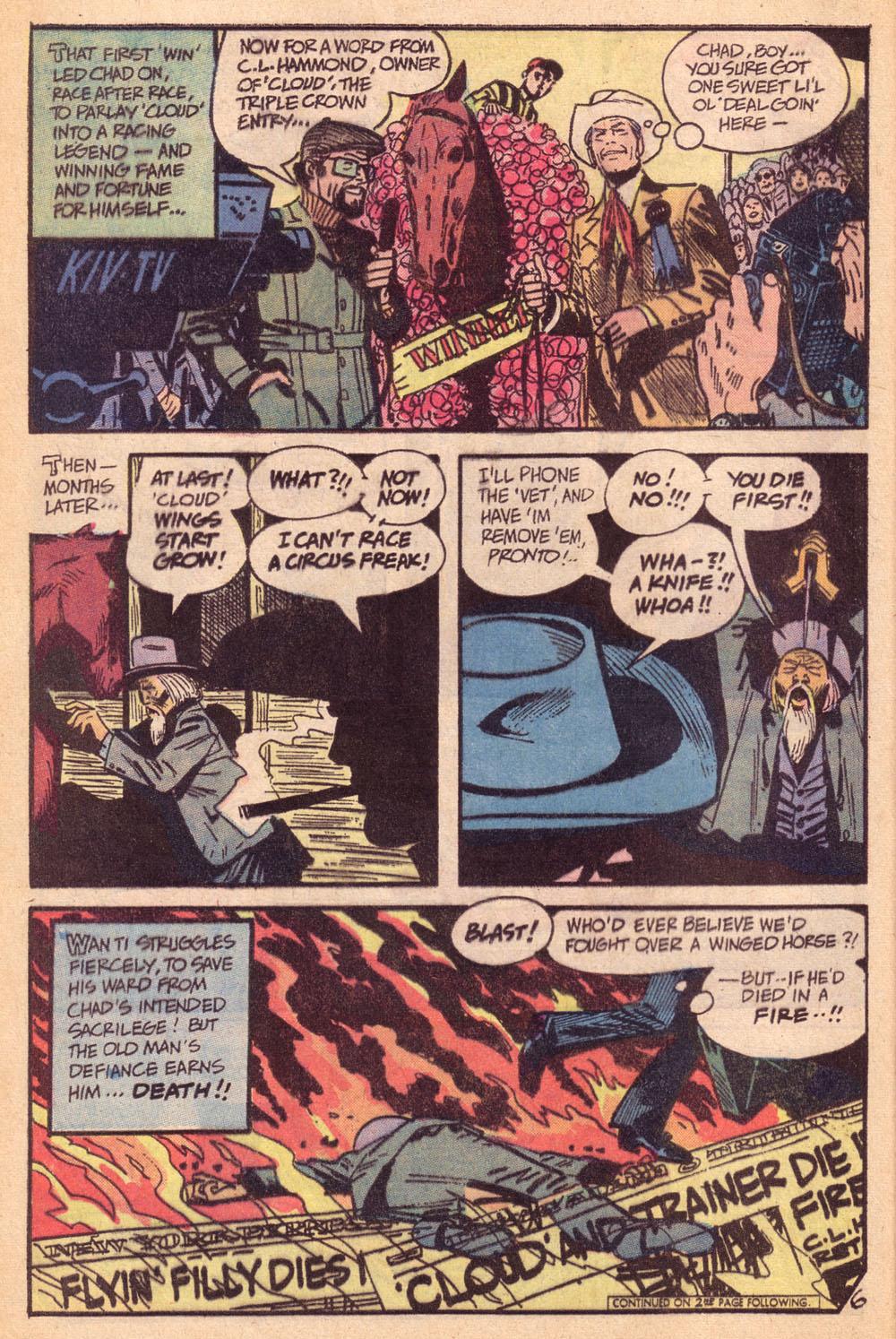 Read online Adventure Comics (1938) comic -  Issue #425 - 7