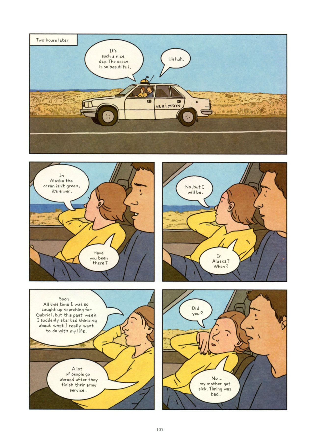Read online Exit Wounds comic -  Issue # TPB - 105