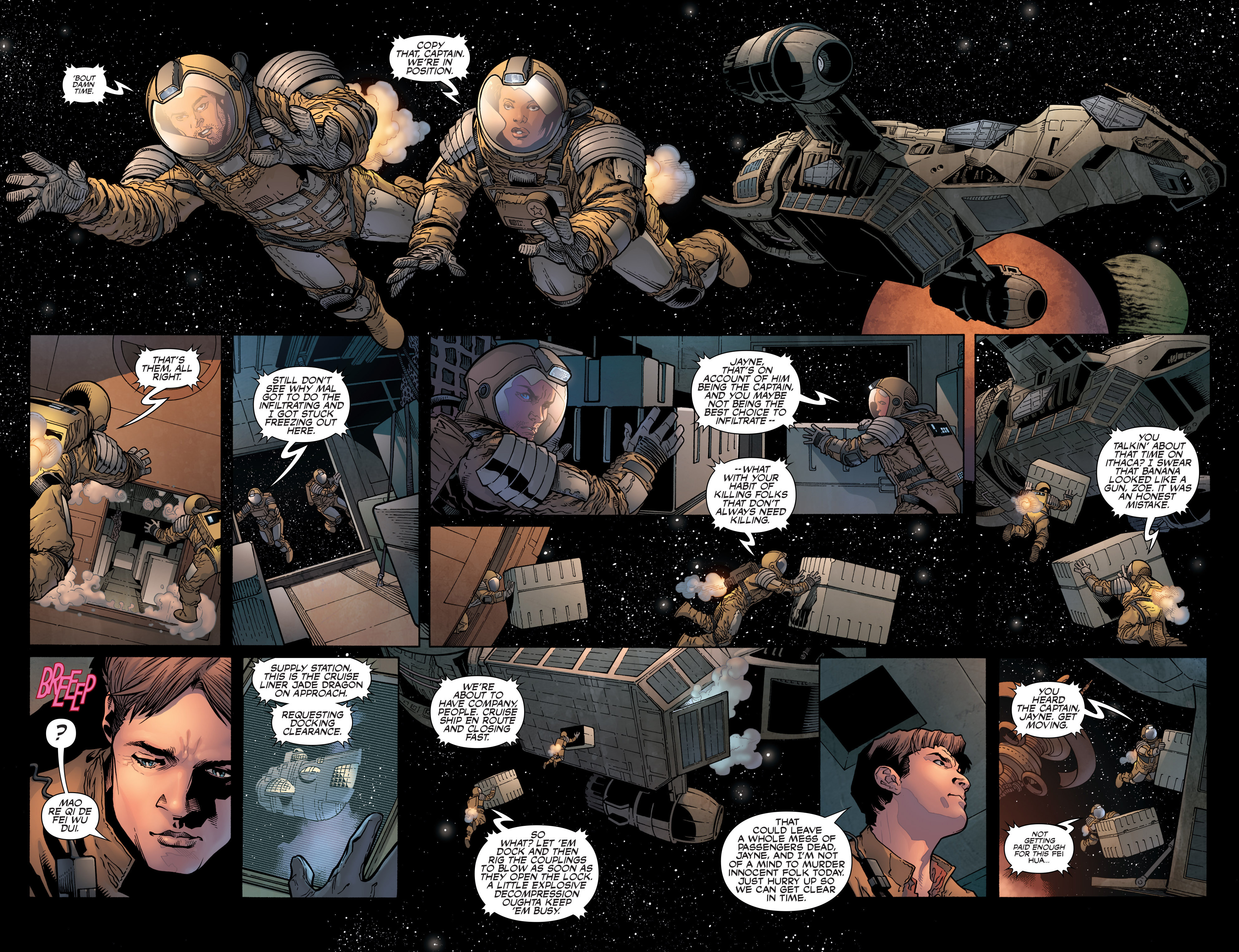 Read online Serenity: Firefly Class 03-K64 – No Power in the 'Verse comic -  Issue #1 - 13