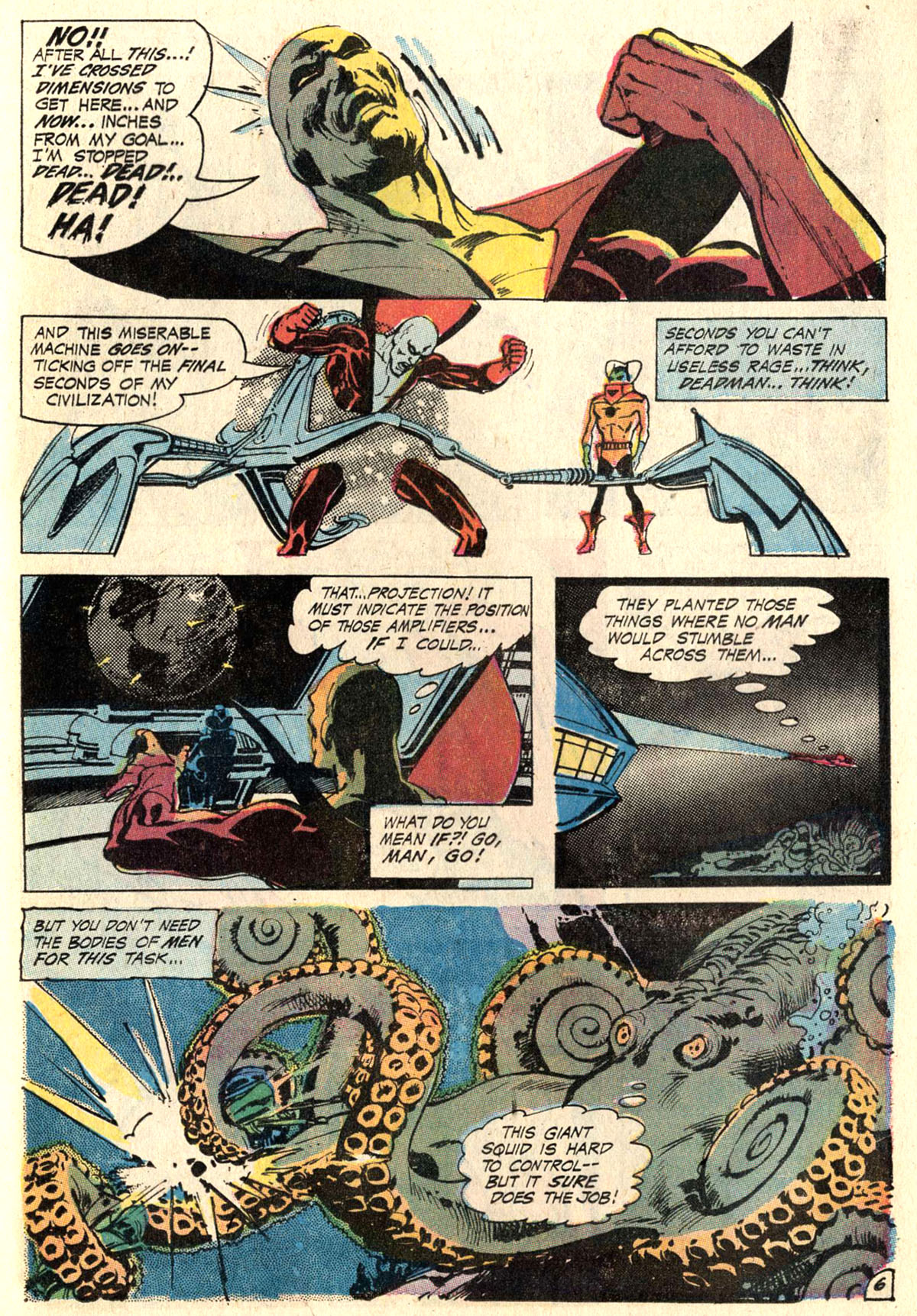 Read online Aquaman (1962) comic -  Issue #52 - 25