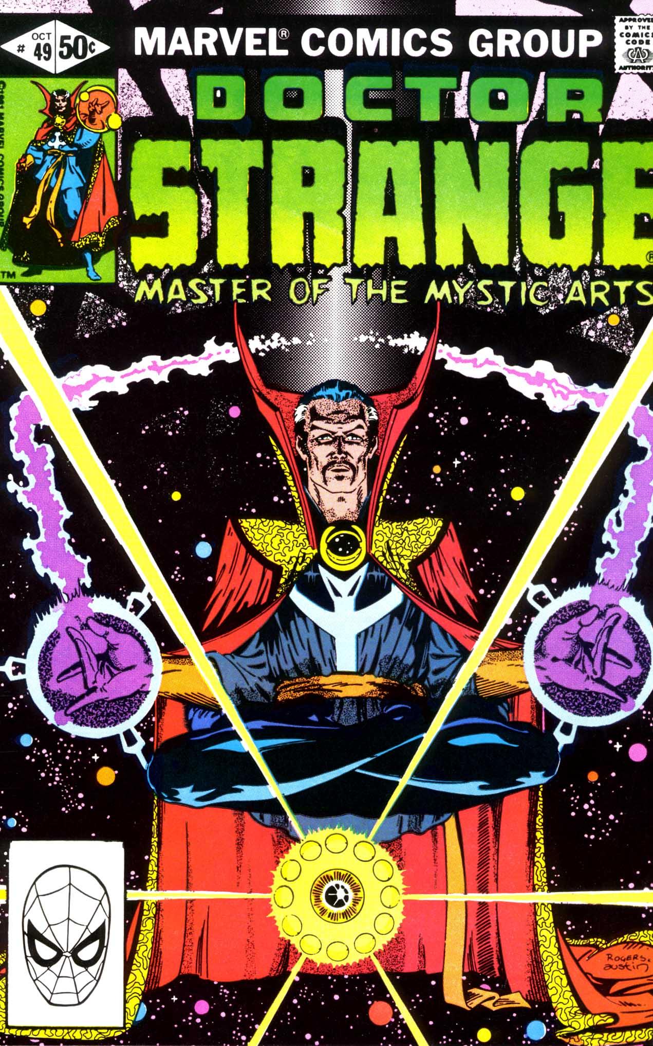 Doctor Strange (1974) 49 Page 1