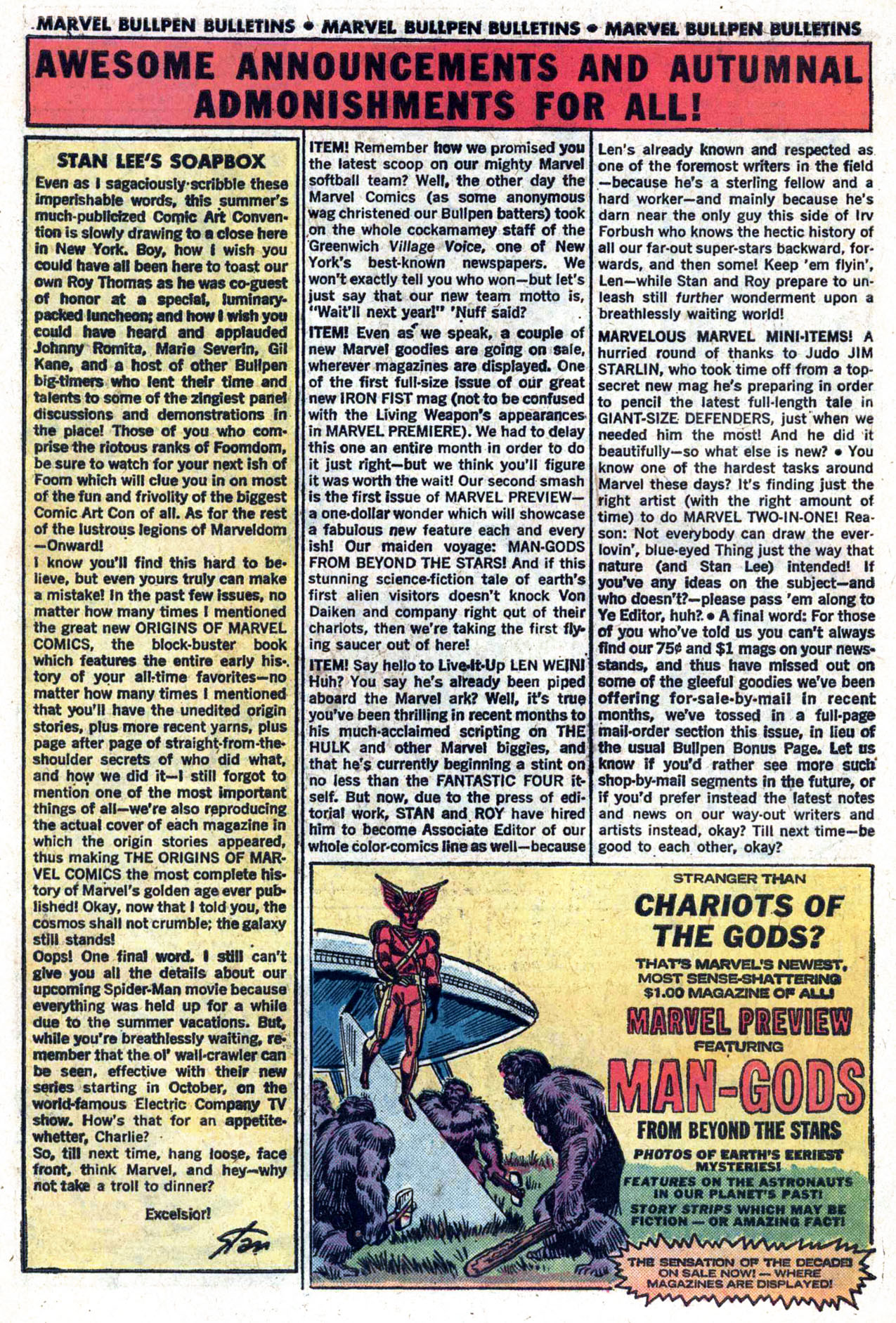 Read online Amazing Adventures (1970) comic -  Issue #28 - 29