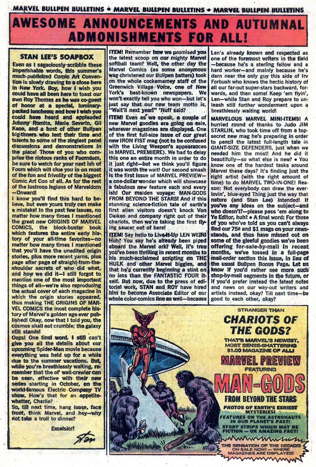 Amazing Adventures (1970) issue 28 - Page 29