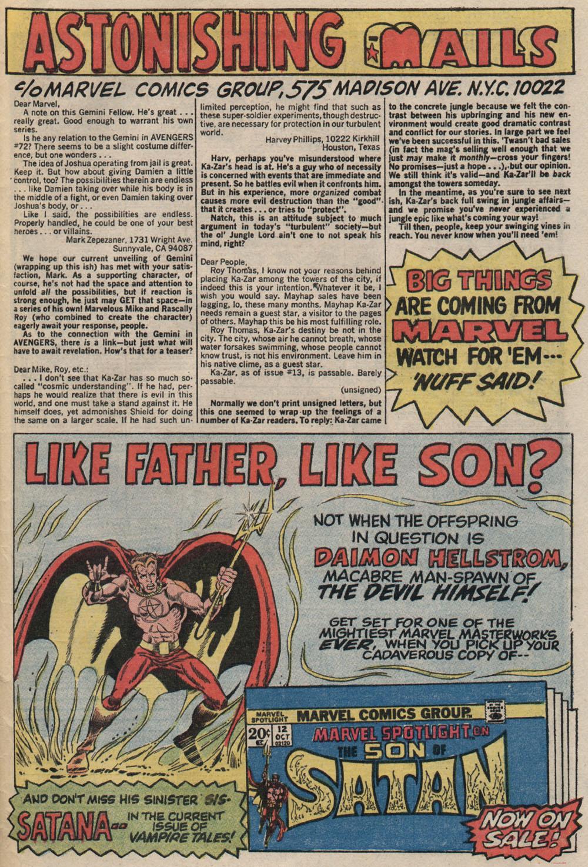 Read online Astonishing Tales (1970) comic -  Issue #20 - 21