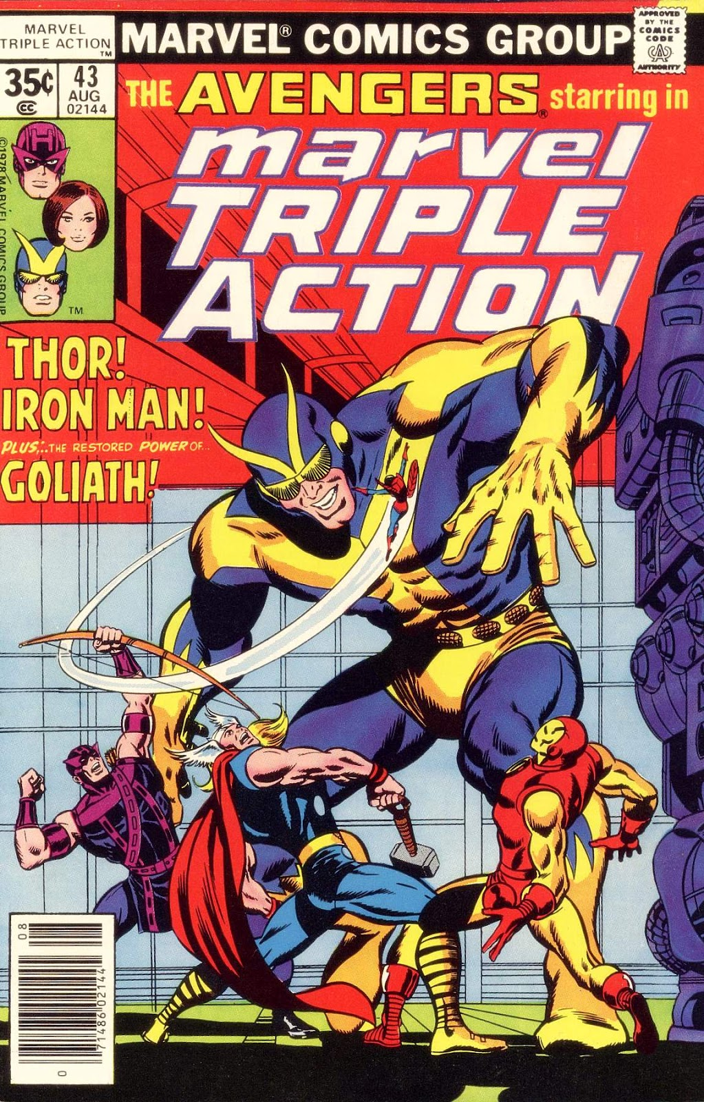 Marvel Triple Action (1972) issue 43 - Page 1