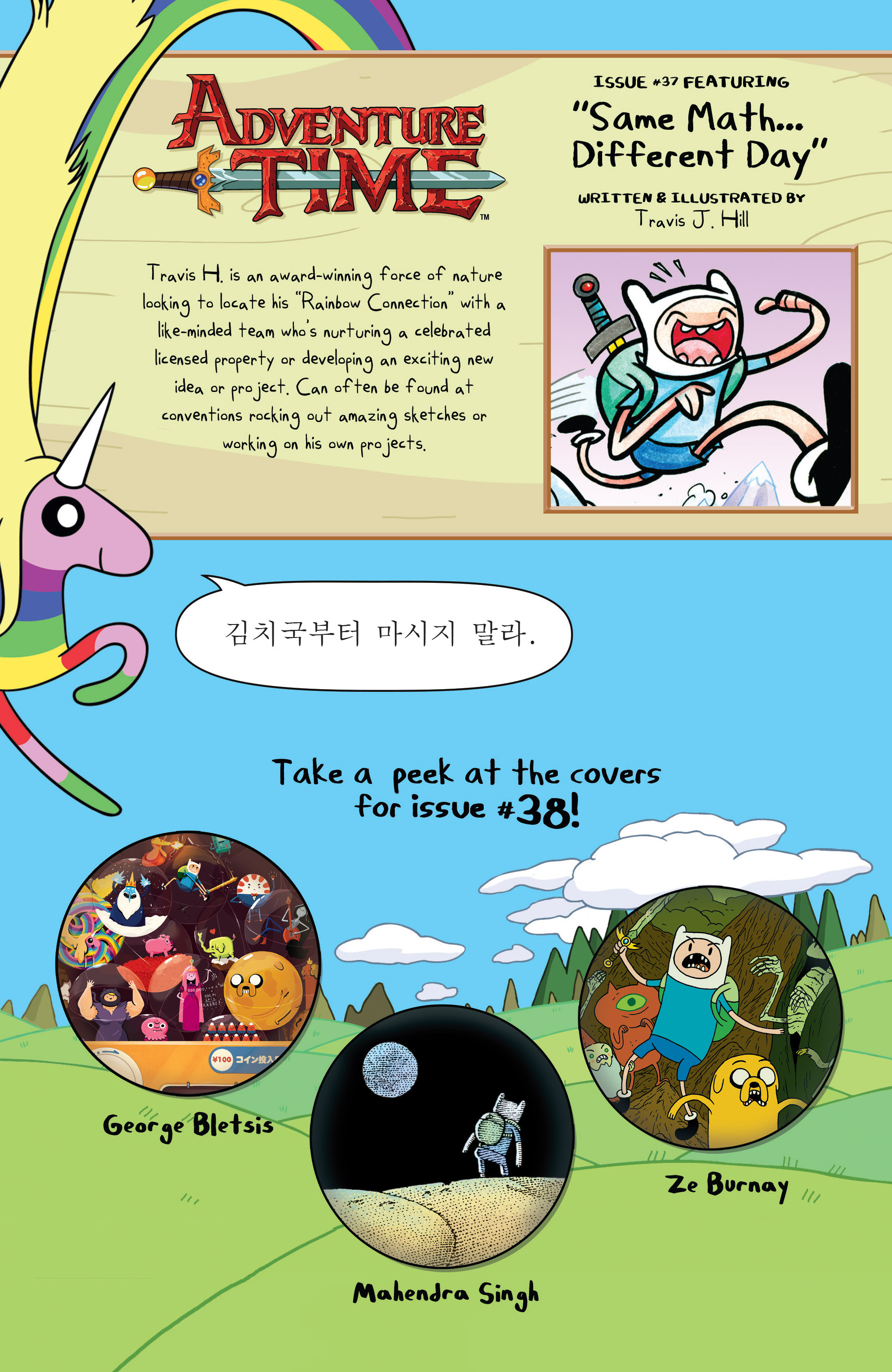 Read online Adventure Time comic -  Issue #37 - 25