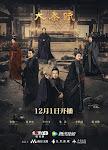 Đại Tần Đế Quốc - Qin Dynasty Epic