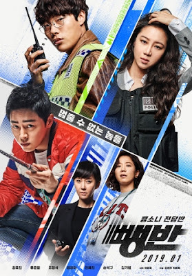 Phim Biệt Đội Hit And Run-Hit and Run Squad (2019) [Full HD-VietSub]