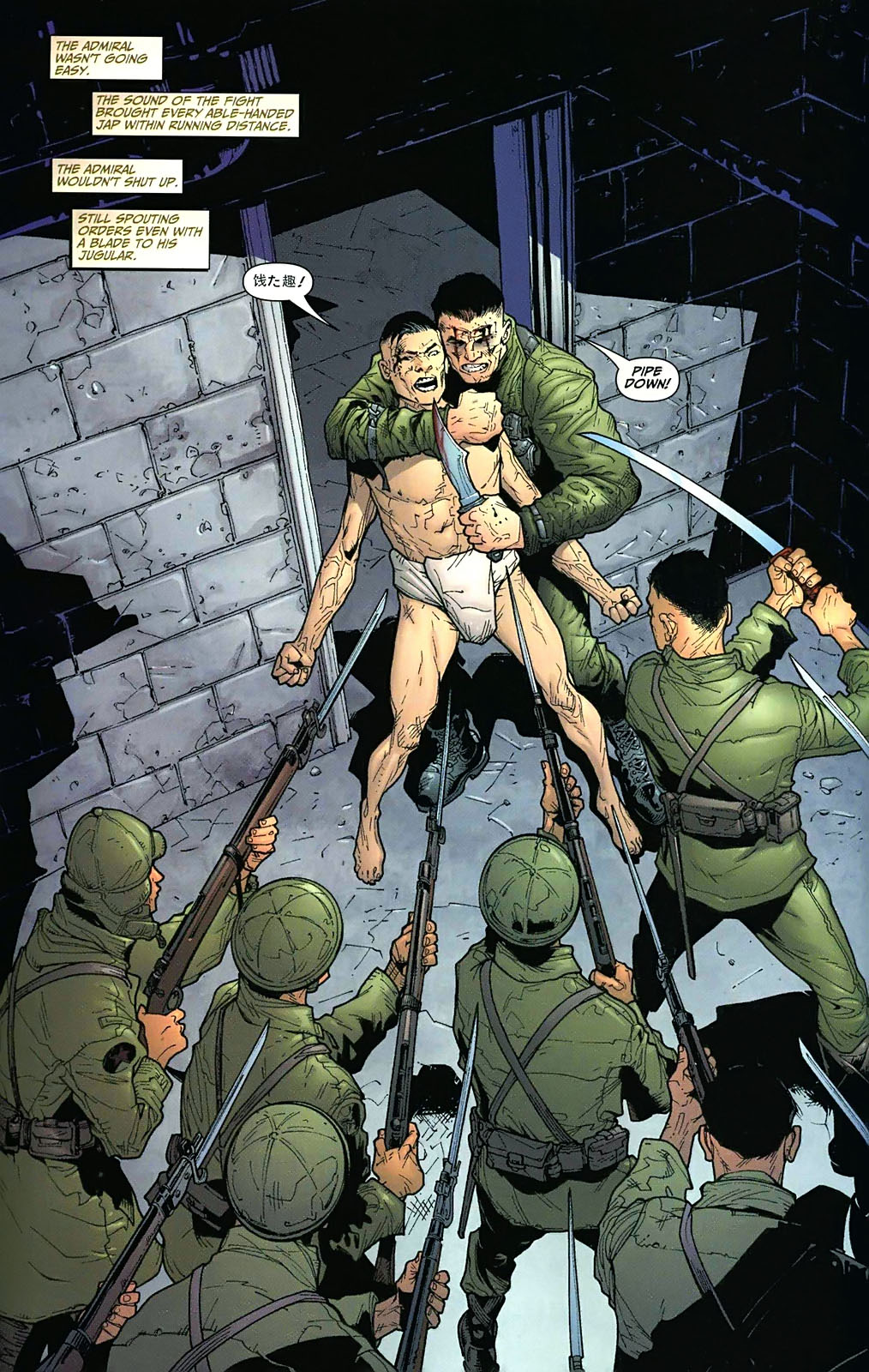 Read online Team Zero comic -  Issue #1 - 7