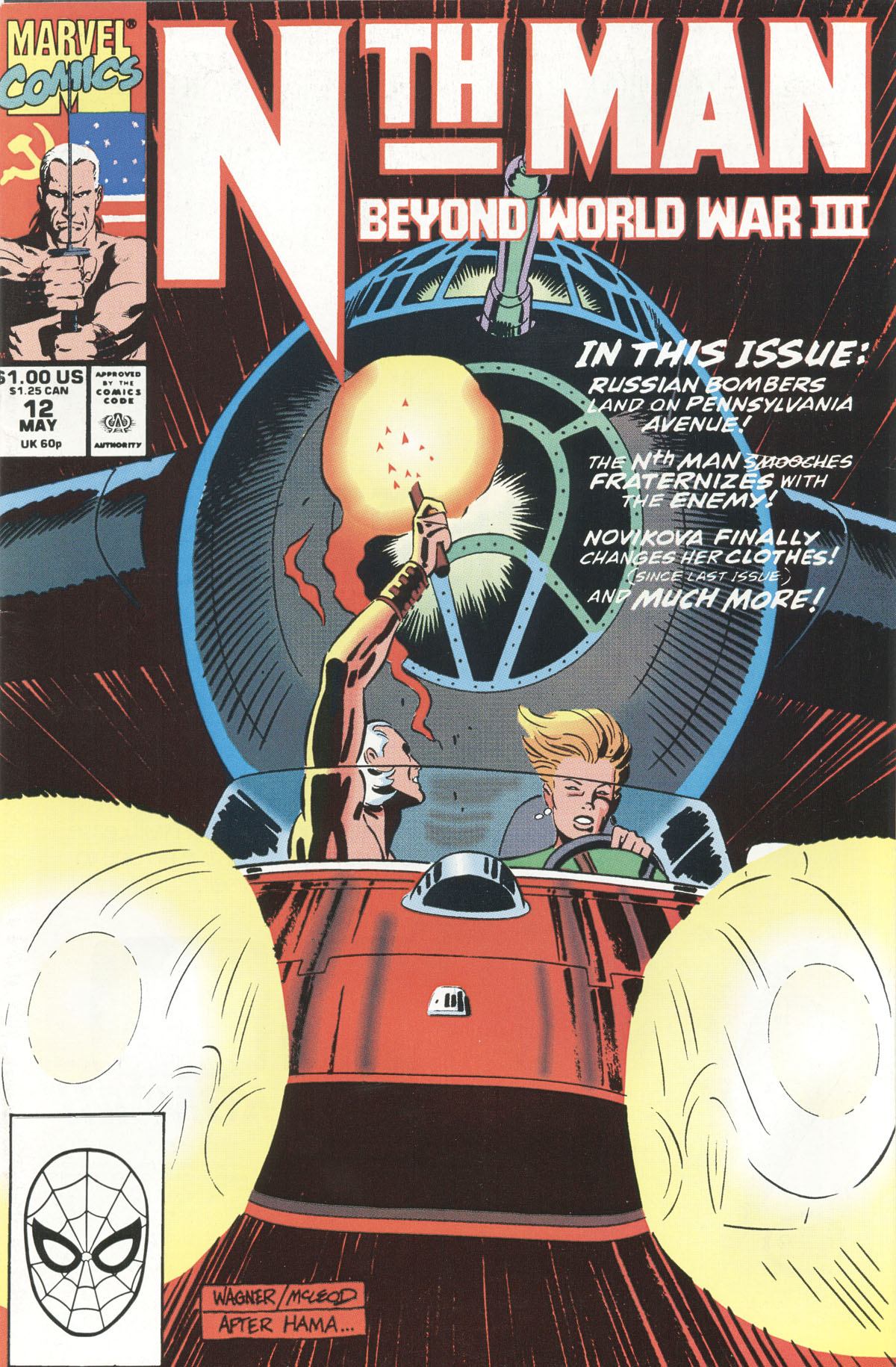 Read online Nth Man the Ultimate Ninja comic -  Issue #12 - 1