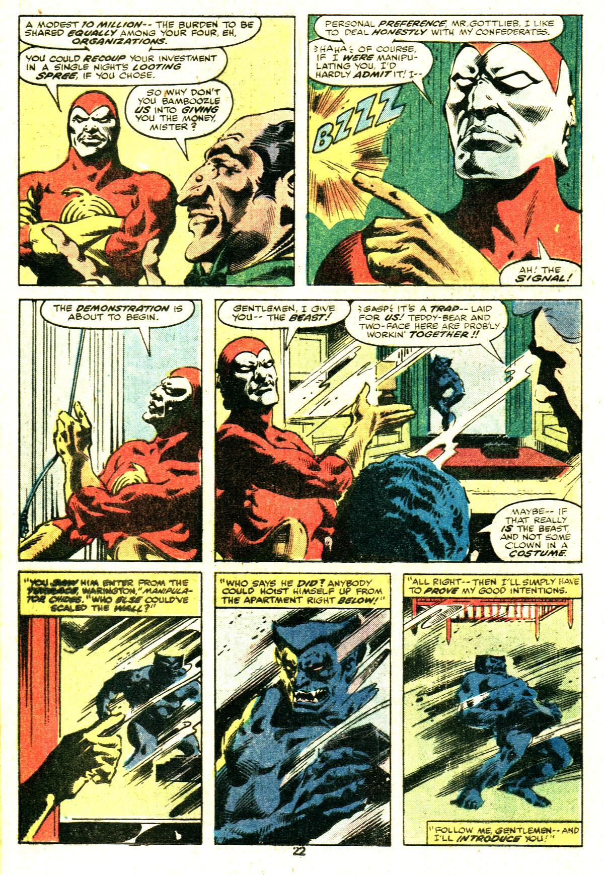 The Avengers (1963) 178 Page 13
