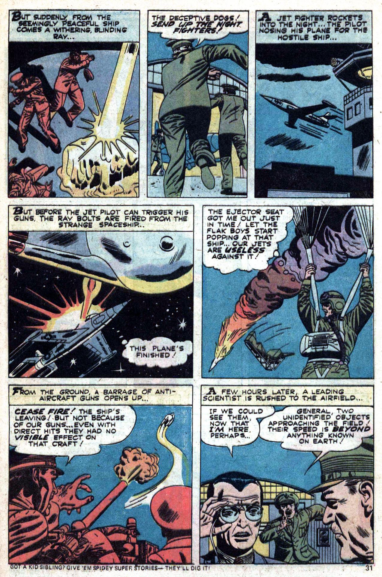 Read online Amazing Adventures (1970) comic -  Issue #27 - 32