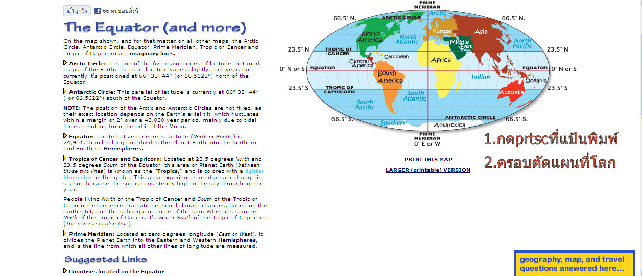 differences between prime meridian and equator (from equator) and its longitude is what is the difference between longitude others places longitude is measured wrt prime meridian east or west.