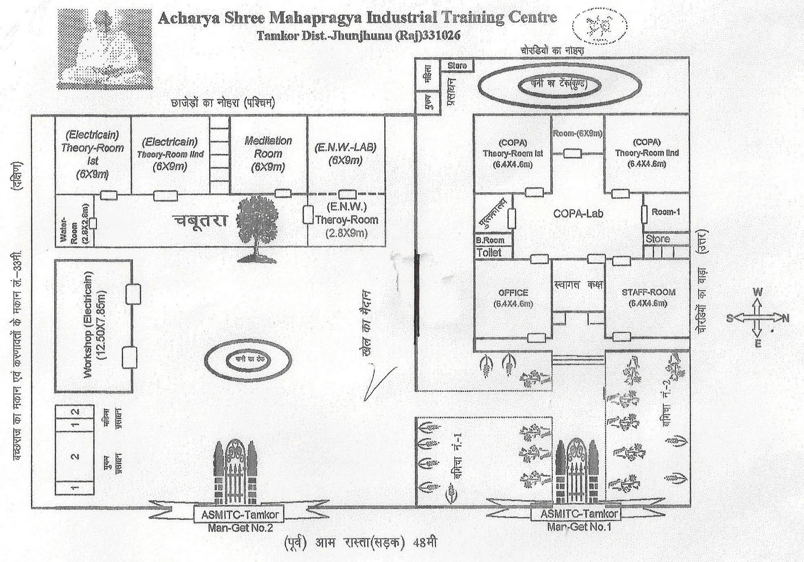 Acharya Shri Mahapragya Industrial Training Centre June