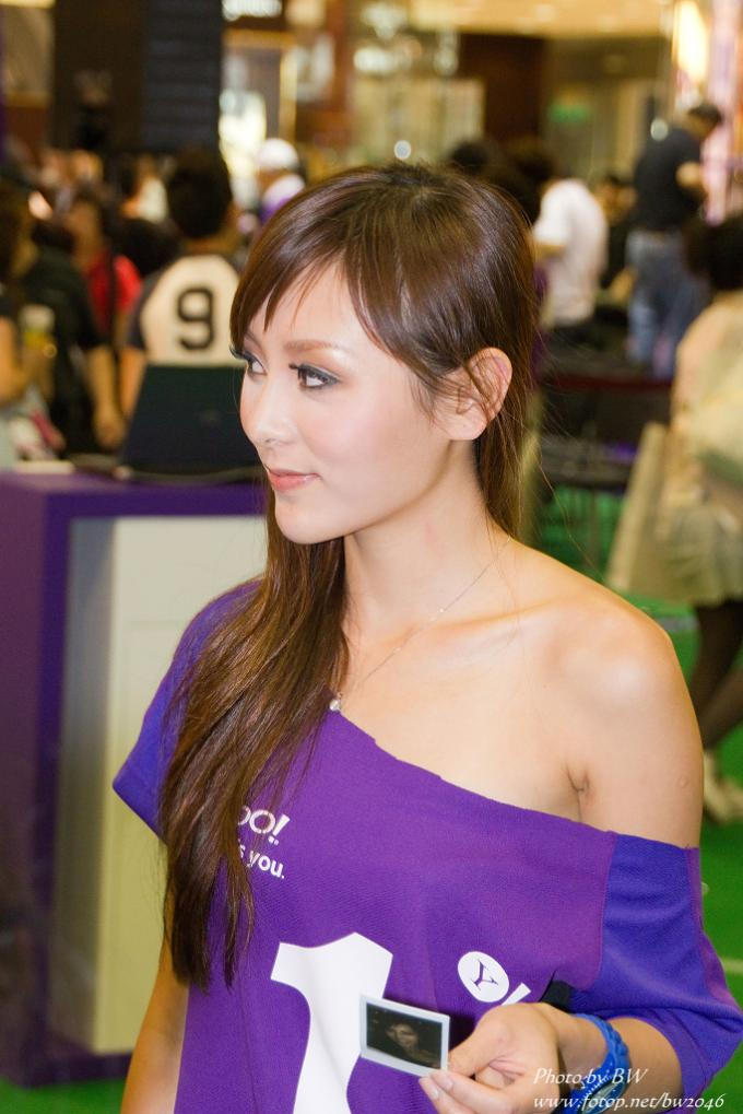 Asian Girls Photos Yahoo Girls-8637