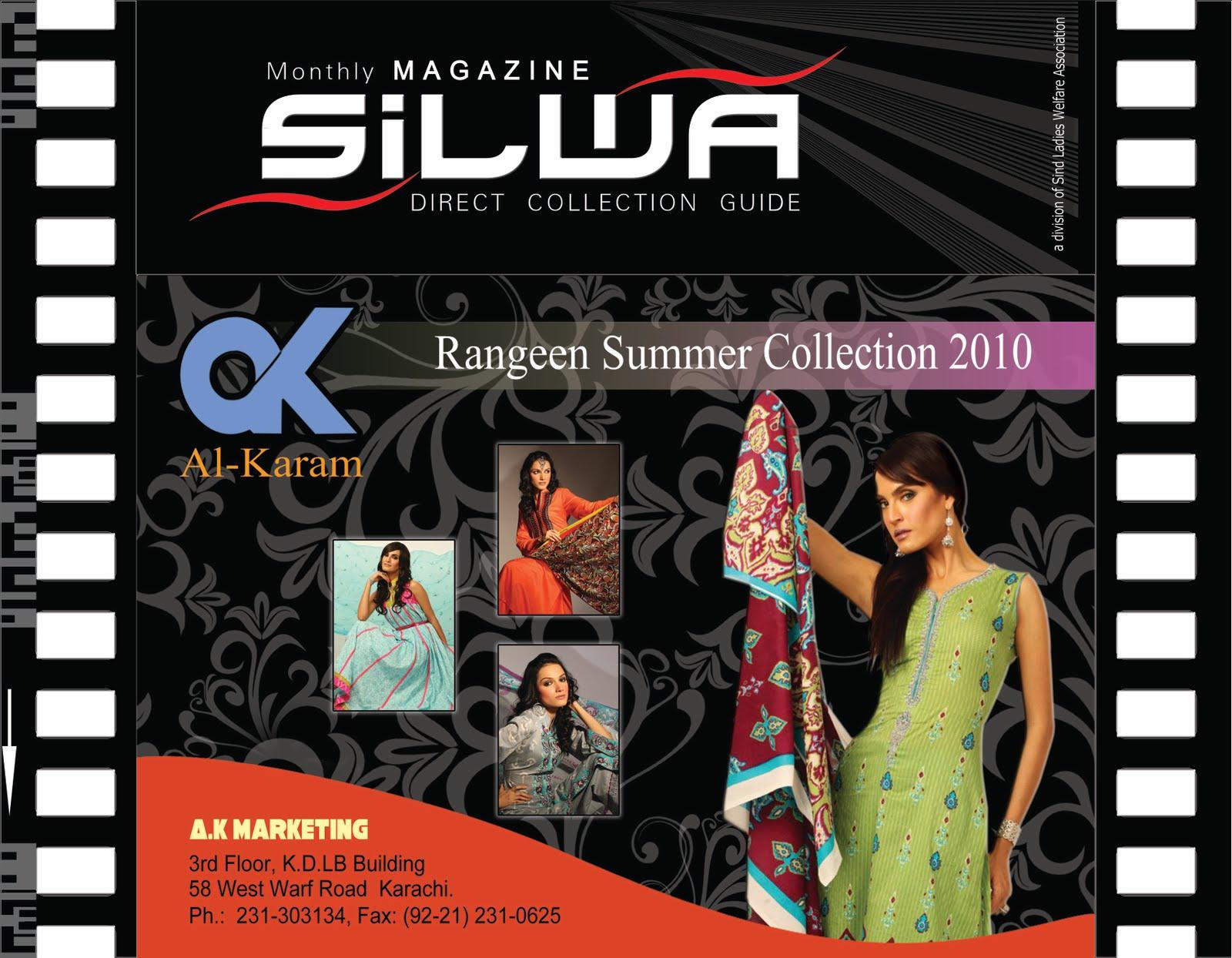 Kamran Ahmed Soomro  Silwa Advertising Magzine Title Page