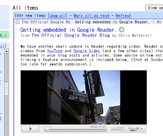 Google Video in Google Reader