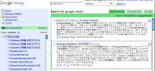Google Reader - Search results