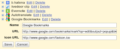 Google Reader - Send To Google Bookmarks