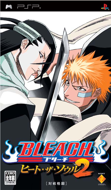 Download Bleach Soul Carnival 2 PSP [CSO/ISO]
