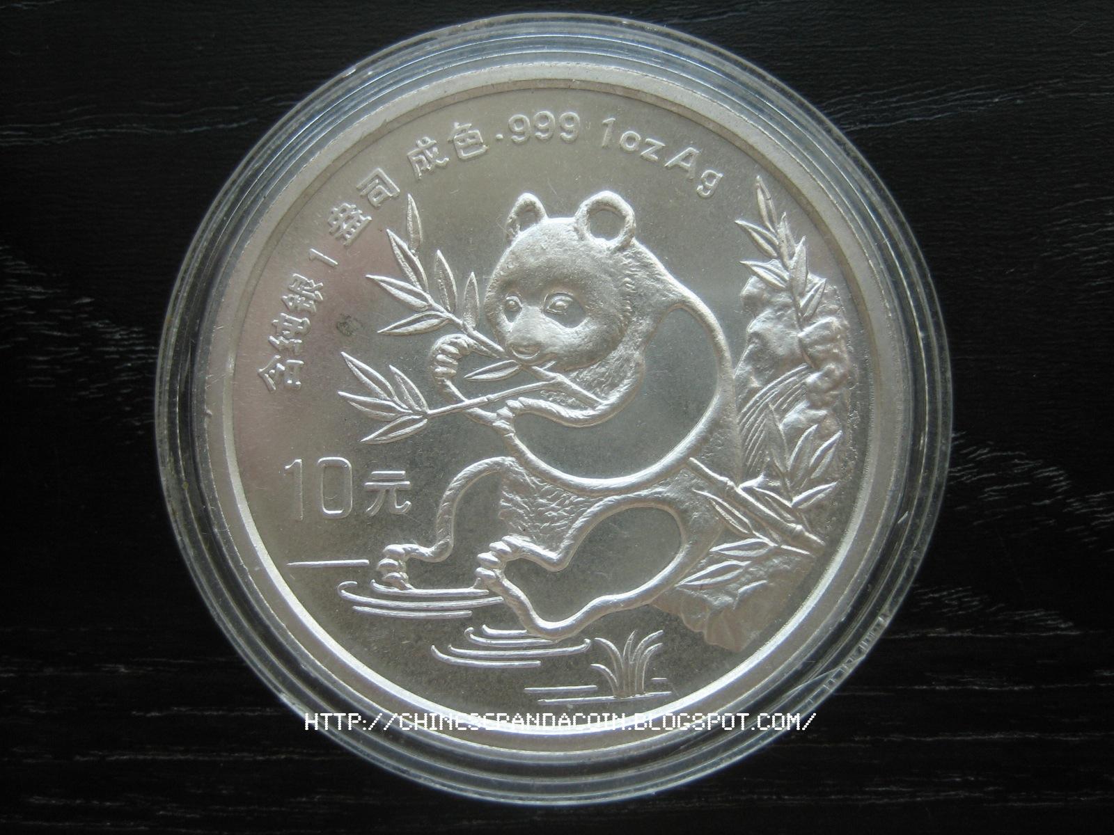 Chinese Panda Coin 1991 Chinese Silver Panda