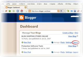 add google translater on blogger   Google Translator Widget   Add Language Translation to blog   Google translation for blogspot
