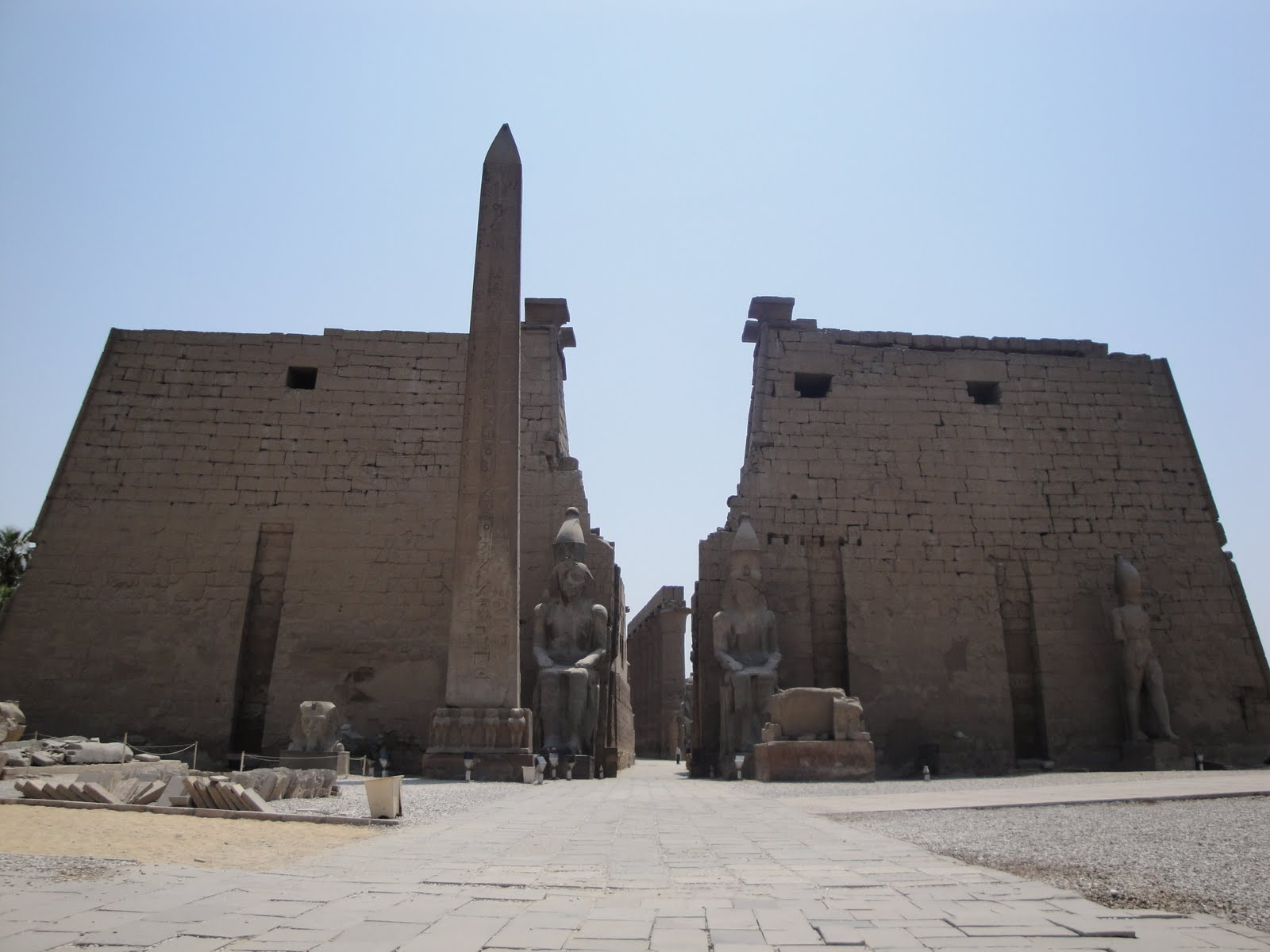 The Udjat: My First Trip to Kemet
