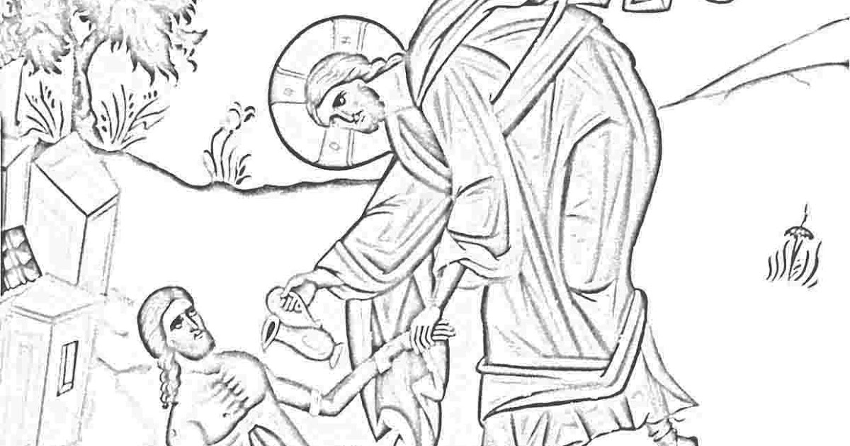Orthodox Christian Education: Orthodox Coloring Pages | 630x1200