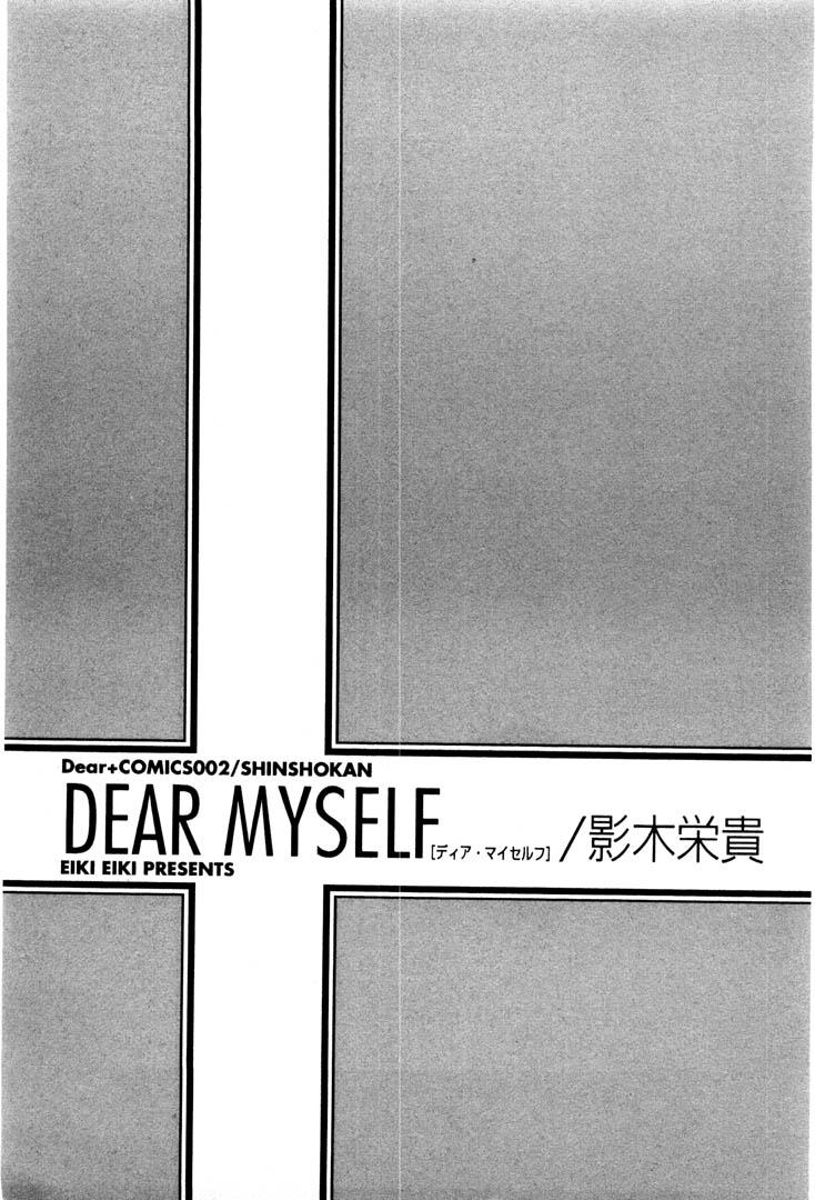 Dear Myself chap 1 - Trang 5