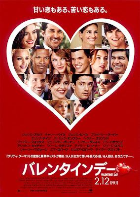 Valentine S Day International Poster Teaser Trailer