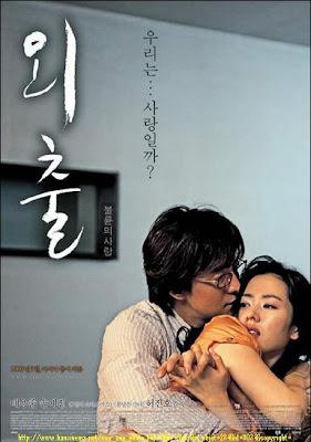 mymakorean.tk: MORE THAN BLUE (2009) , 슬픔보다 더 슬픈 이야기 (Seul-peum-bo
