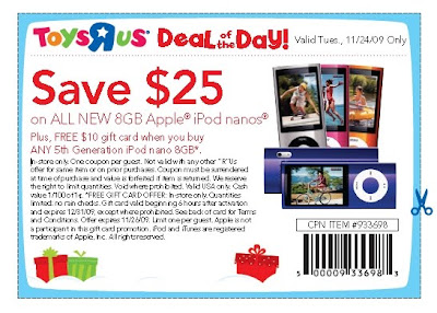 TOYS R US PRINTABLE COUPONS CANADA