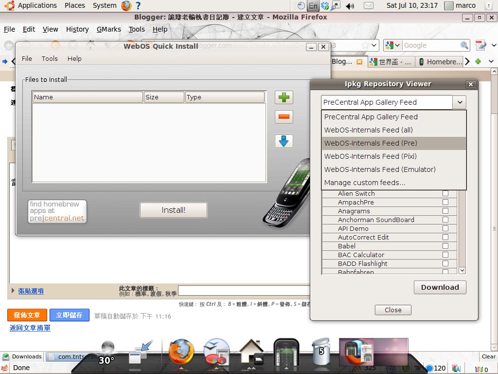 Palm Palm Novacom two ways of downloading and installing the driver
