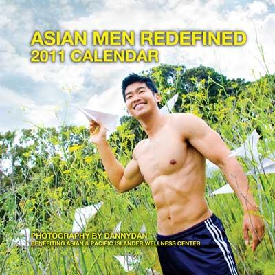 Asian Mormons 9