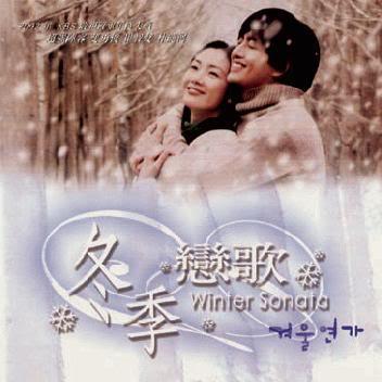 sinopsis winter sonata drama korea episode 1 20 lengkap ilmu internet