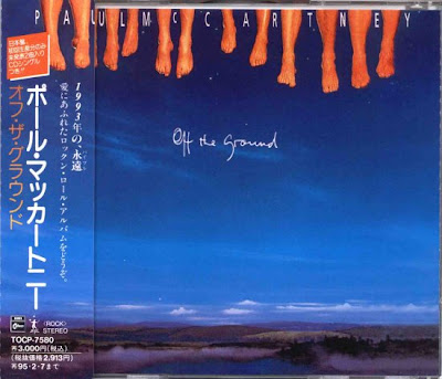 Paul McCartney's Off The Ground Japan 2 CD edition