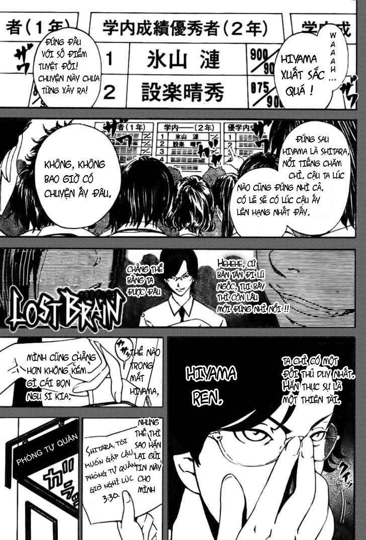 Lost+Brain chap 2 trang 1