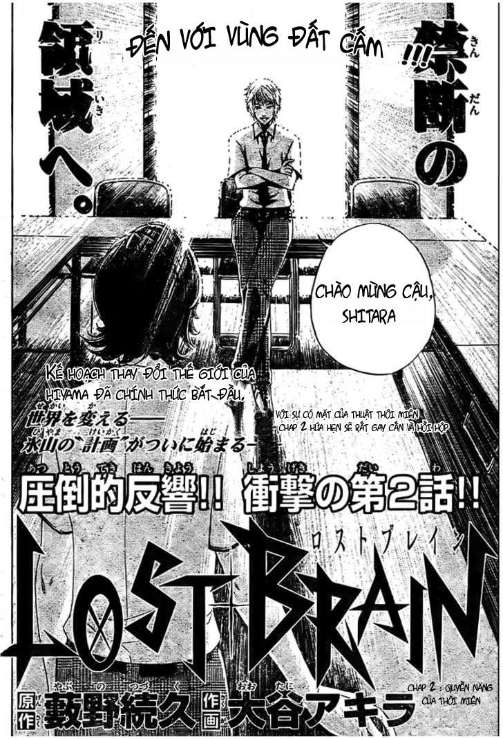 Lost+Brain chap 2 trang 2