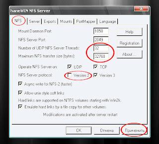 Nfs файлы  NFSv4 обеспечивает унифицированный сетевой доступ