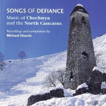 Music of Chechenya and the North Caucasus 2007