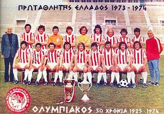 epirotica: Σαν σήμερα - 1925 - Ιδρύθηκε ο Ολυμπιακός Σύνδεσμος ...