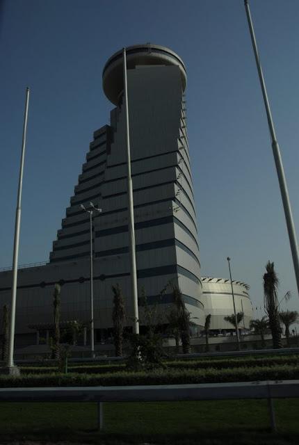 Bahrain Chamber of Commerce