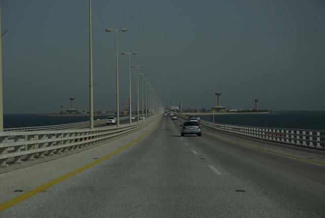Nassan Island, Bahrain